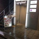 エイジングビーフ - お店は地下一階