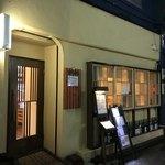 食彩Kikumizu - 店構え