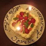 アンサンブル - 特別にお願いして作って頂いたケーキ!絶品でした!