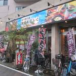 93380655 - 「魚料理の店 鮮魚まるふく」店舗外観