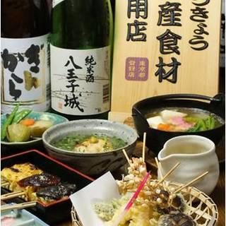 江戸時代から伝わる文献を再現した『江戸料理』を!!