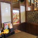 大衆居食家 しょうき - お店はファミリーレストランと居酒屋さんの良いとこどりの様な感じのお店でした。