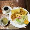 レスト喫茶店 - 料理写真:スペッシャルモーニソグ