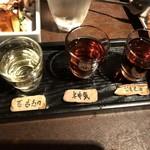 黒猫夜 - ◎3種利き酒 1,000円
