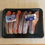 佐藤水産 - サーモン2種 食べ比べセット