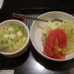 友愛珈琲店 - 食事のセット(サラダとスープ)
