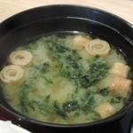 和牛と創作料理 神田 一期屋 - お味噌汁