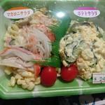 魚喜 - 料理写真:\240