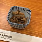 もみじ茶屋 - お通し(250円)