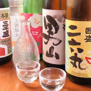 当日OK【ドリンク各種+20種日本酒飲み放題】お得なプラン!