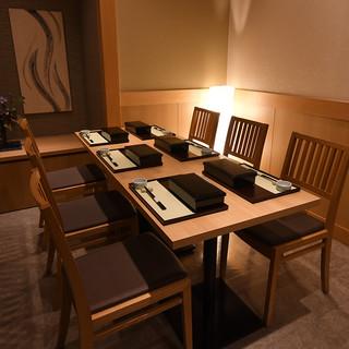 多彩な完全個室をご用意。45名様までの大宴会も承ります