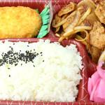 フレッシュ キッチン - 生姜焼き弁当