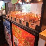 幸せの黄金鯛焼き - 鯛焼き 5種類