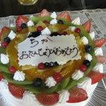 9340509 - バースデーケーキをお願いしました。
