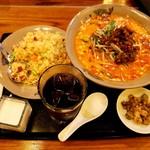 Chuugokukyoudoryourikinri - 担担麺+半チャーハンセット