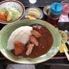 葵生庵 - 料理写真:八丁味噌カツカレー