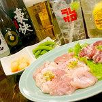 スタミナホルモン食堂 食樂 - 料理写真: