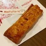 りんごの木 - アップルパイ(319円)
