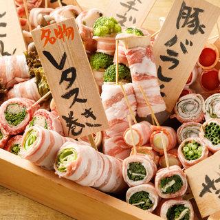 「博多名物野菜巻き串」多数取り揃え