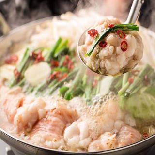 本場九州仕込みの「自家製もつ鍋」が美味しい秘訣