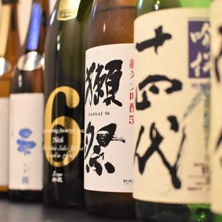 旨い肴に旨い酒!稀少な日本酒多数あり〼!詳しくはスタッフまで