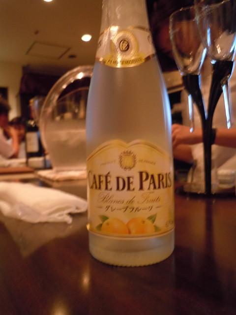 ブラン・ド・ブラン - ■本日飲んだシャンパン