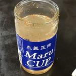 丸健水産 - 日本酒の残りにおでんダシと七味ぶっかけ  ダシ割  エキゾチックジャパン〜