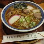 清水屋食堂 - 中華大盛 650円 (2018.9)