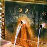 93415265 - 飲める温泉水