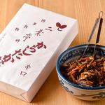 二葉食堂 - 辛子高菜