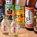 二葉食堂 - 焼酎5号と日本酒1合瓶