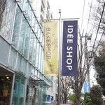 Jiyugaoka BAKE SHOP - お店は自由が丘駅から歩いて5分。IDEEショップの4階にあります♪