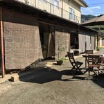 Katsunuma 縁側茶房 - 外観