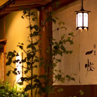 """地域興しは""""食""""で。地元を愛する日本文化を知り尽くした料理人"""