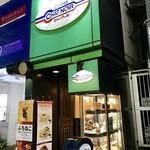 シャノアール - 外観