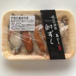 うおこう - お土産に買った鮒寿司