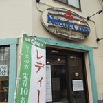 ノワ・ド・ココ - お店