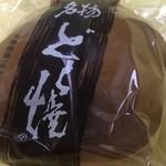 住吉菓庵 喜久寿 - 名物(´∀`*)どら焼