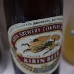 岐阜屋 - 瓶ビール