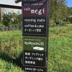 カフェ メギ -