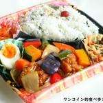 ヤオリン - 料理写真:若鶏黒酢あん弁当