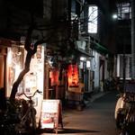 穂久斗 - かつては花柳界があった路地裏