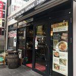 Asian Dining & Bar SAPANA -
