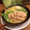 Tomiiya - 料理写真:特極み鶏