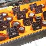 バルベーロ - ショコラは1個ずつ買えます♪