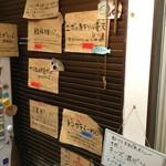 UMAMI SOUP Noodles 虹ソラ - 注目メニュー 2018年9月26日