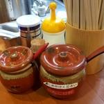 つけ麺 素家 - 魚粉、りんご甘酢
