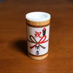咲串 おかげ屋 - サービスでもらったラムネ菓子