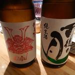 Kihachi - 日本酒呑みました