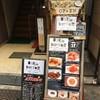 ブリキボタン CAFE&DINING 新宿店